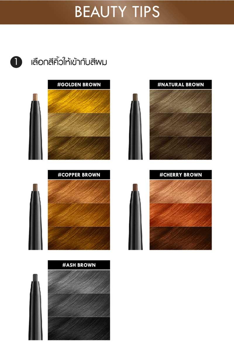 03 Browit Pro Slim Brow Pencil #Natural Brown (Y2019)