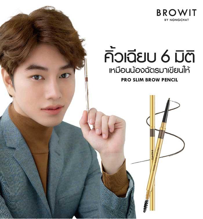 01 Browit Pro Slim Brow Pencil #Cherry Brown (Y2019)