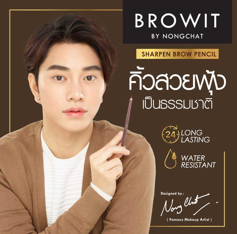 01 Browit Sharpen Brow Pencil #Caramel Brown