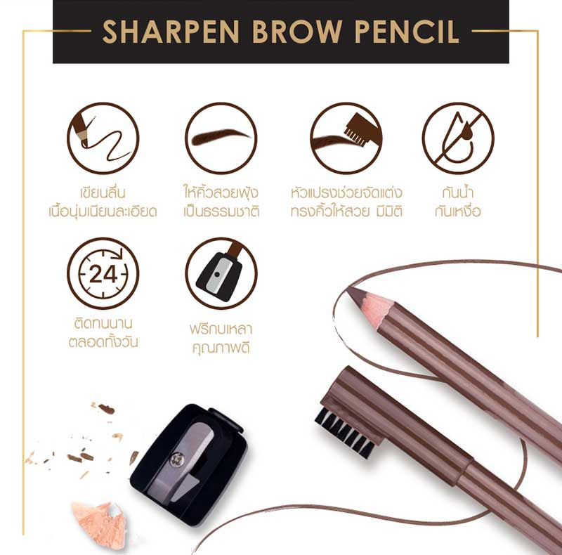02 Browit Sharpen Brow Pencil #Caramel Brown