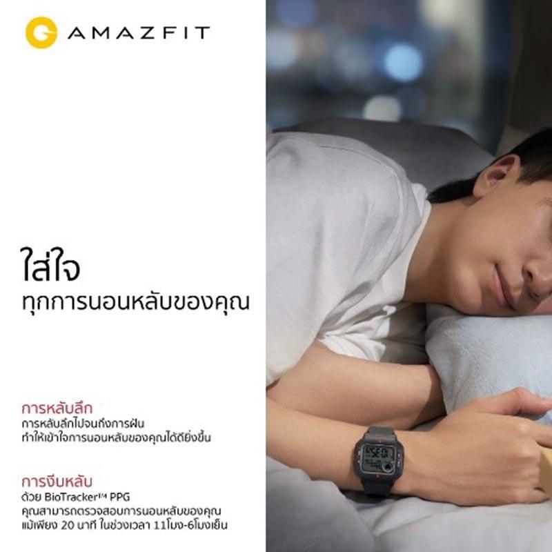 Amazfit สมาร์ทวอช รุ่น Neo