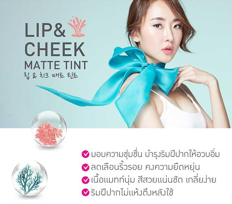 02 Baby Bright Lip & Cheek Matte Tint 2.4 g