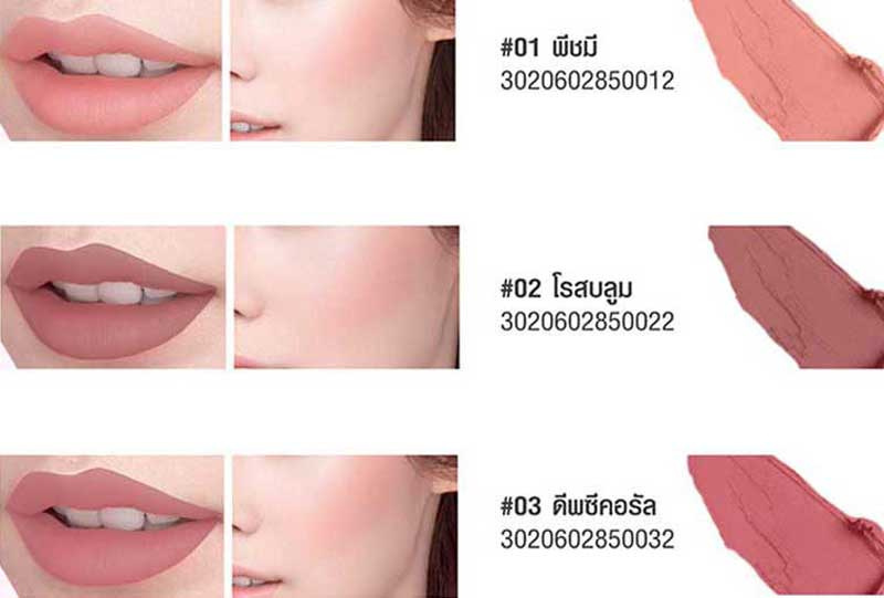 03 Baby Bright Lip & Cheek Matte Tint 2.4 g
