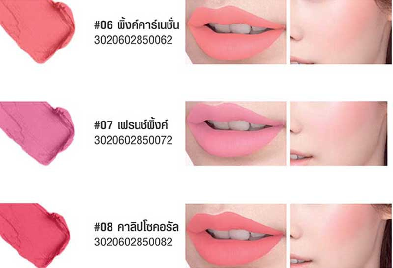 05 Baby Bright Lip & Cheek Matte Tint 2.4 g