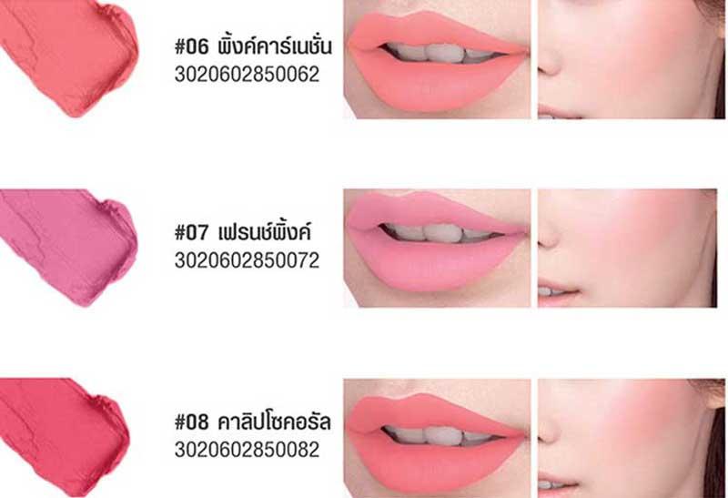 05 Baby Bright Lip & Cheek Matte Tint 2.4 g