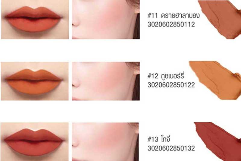 07 Baby Bright Lip & Cheek Matte Tint 2.4 g