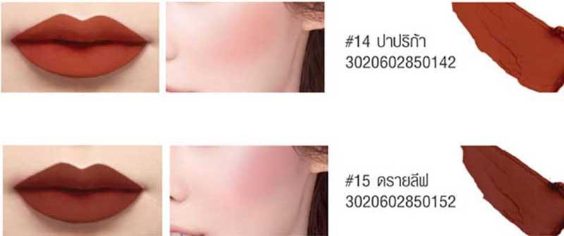 08 Baby Bright Lip & Cheek Matte Tint 2.4 g