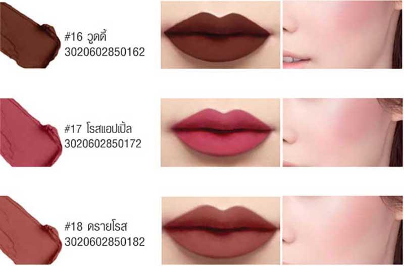 09 Baby Bright Lip & Cheek Matte Tint 2.4 g