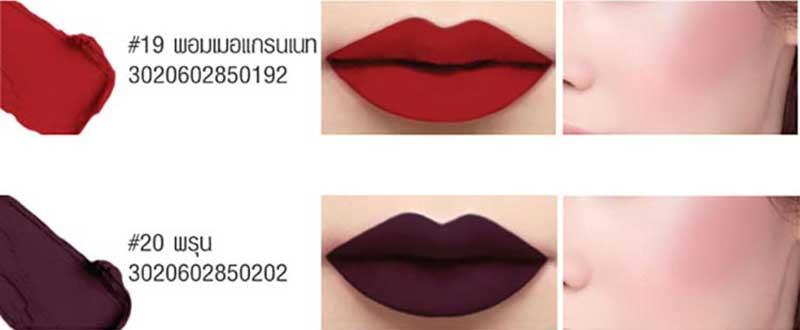 10 Baby Bright Lip & Cheek Matte Tint 2.4 g