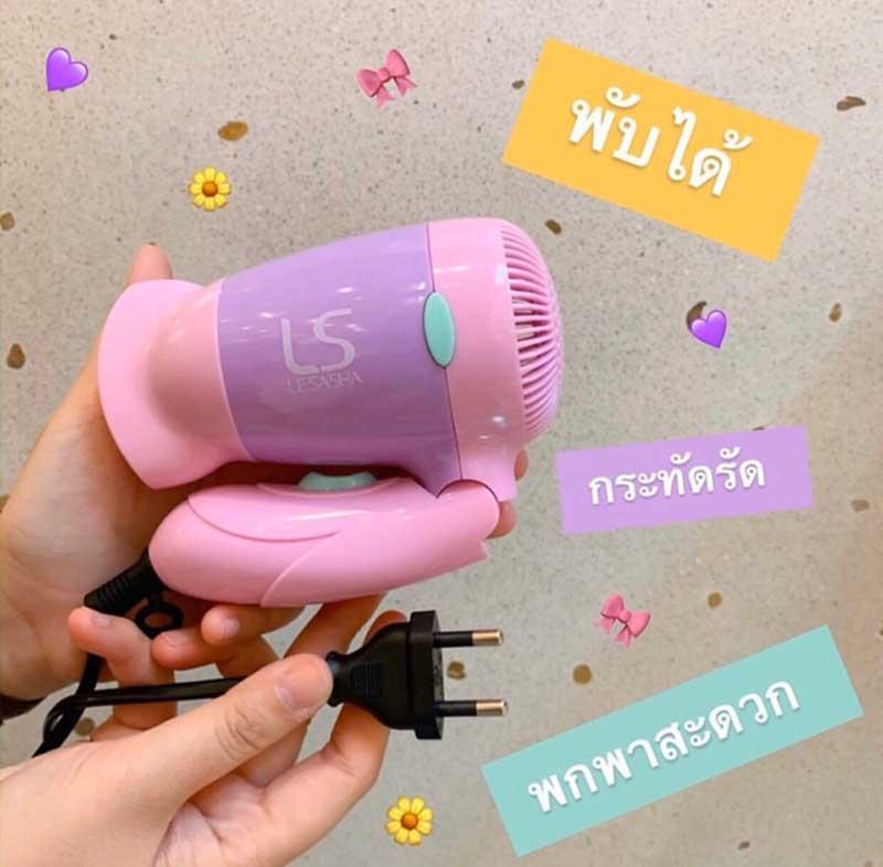 02 Lesasha ชุดอุปกรณ์ทำผม Trendy Travel Set (LS1384) - สีชมพู