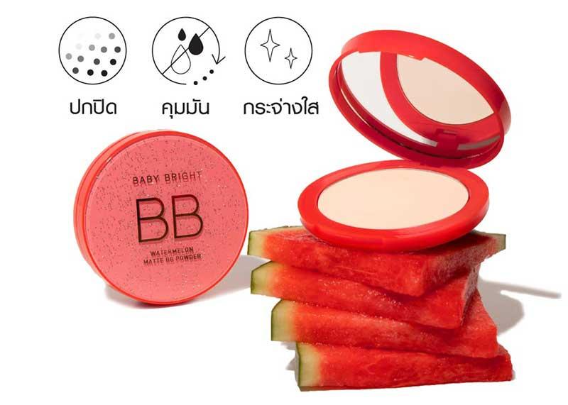 03 Baby Bright แป้งบีบีอัดแข็ง Watermelon Matte BB Powder 9 กรัม #21 Light Beige