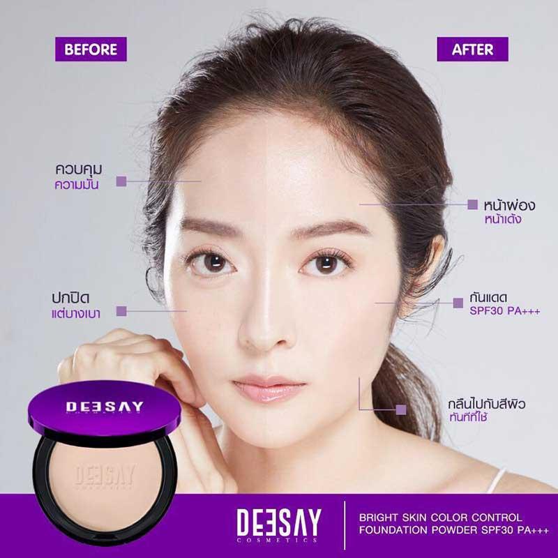 08 Deesay Bright Skin Color control Foundation powder