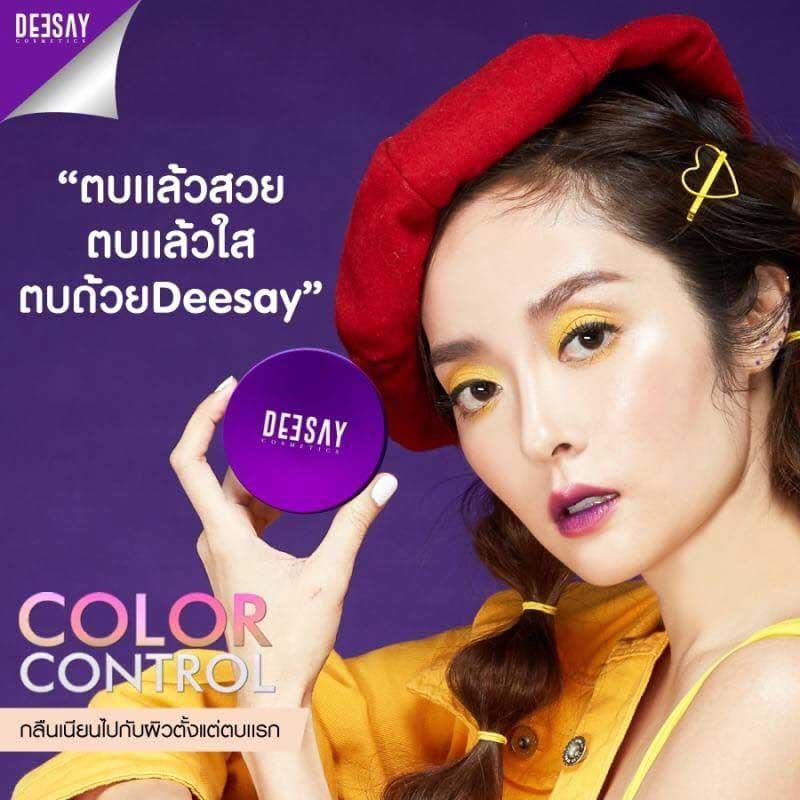 06 Deesay Bright Skin Color control Foundation powder + Liquid Primer & Foundation
