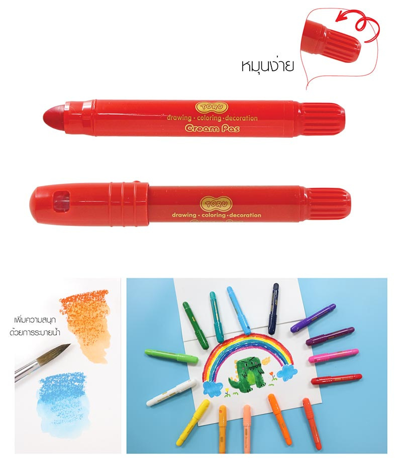 DONG-A TORU Cream Pas ปากกาครีมพาส 24 สี 02
