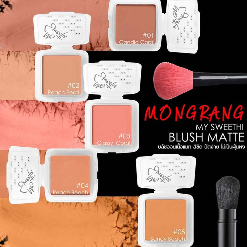 01 Mongrang My Sweethi Blush Matte