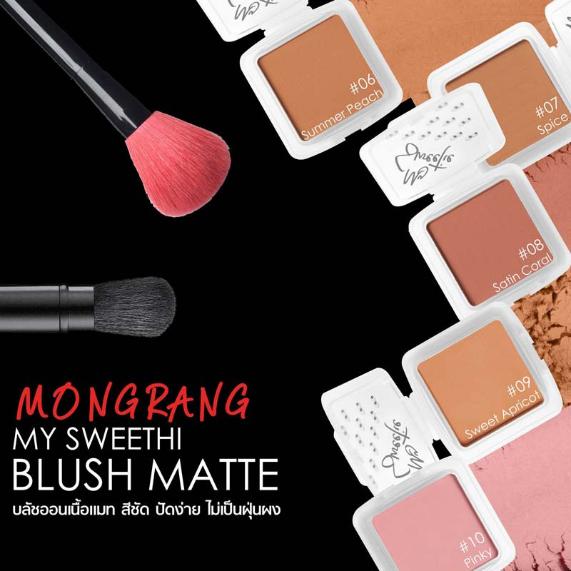 02 Mongrang My Sweethi Blush Matte