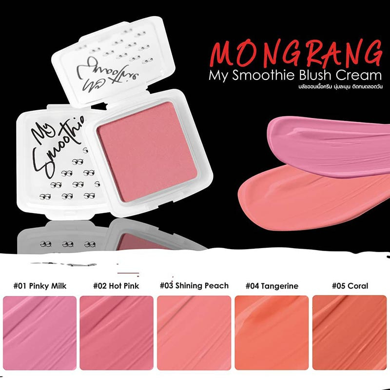 01 Mongrang My Smoothie Blush Cream