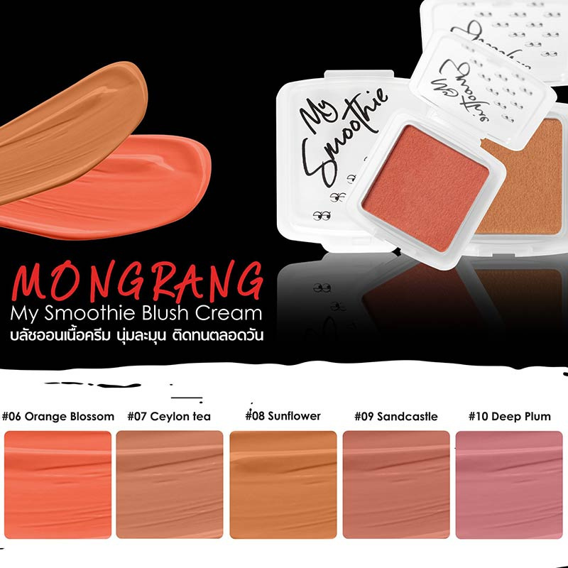 02 Mongrang My Smoothie Blush Cream