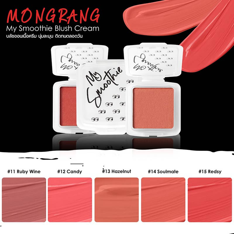 03 Mongrang My Smoothie Blush Cream