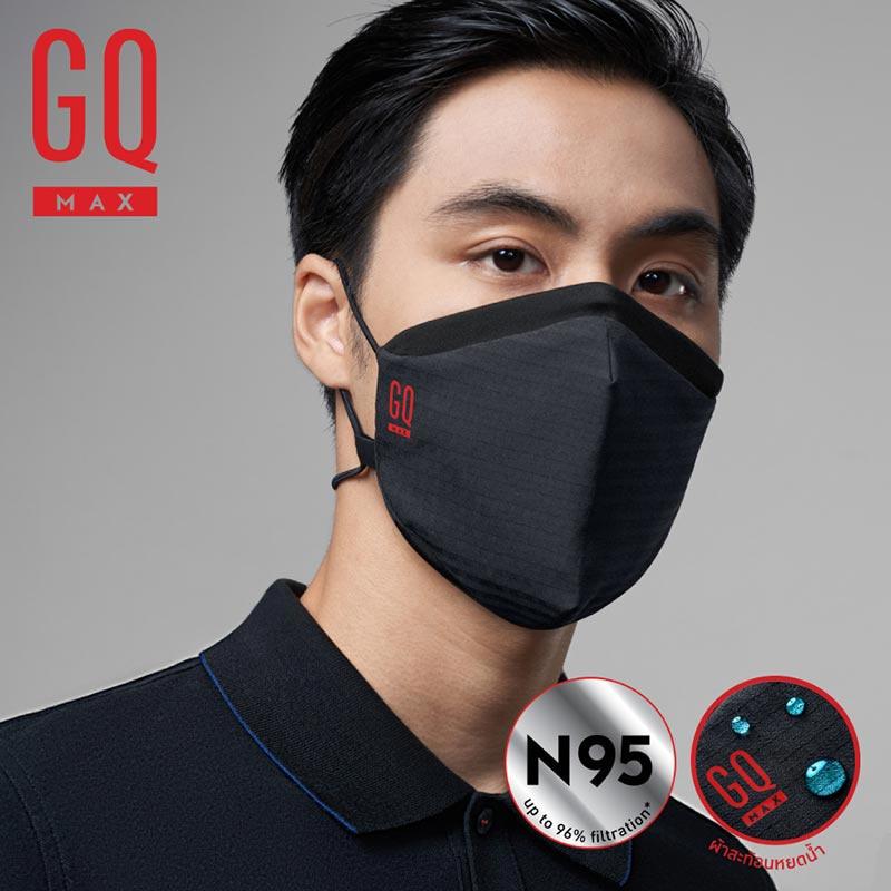 GQ Max Mask