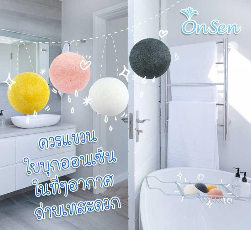 07 Onsen ฟองน้ำใยบุก แบบกลม คละสี (แพ็ก 3 ชิ้น)
