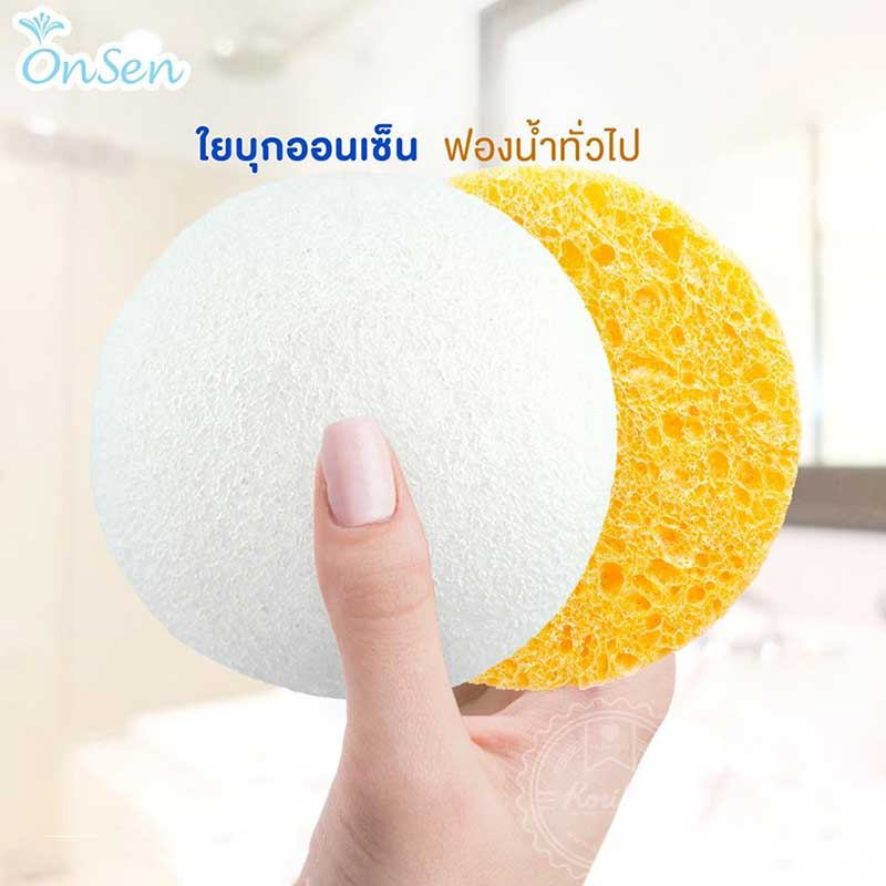 06 Onsen ฟองน้ำใยบุก แบบกลม สีขาว (แพ็ก 3 ชิ้น)