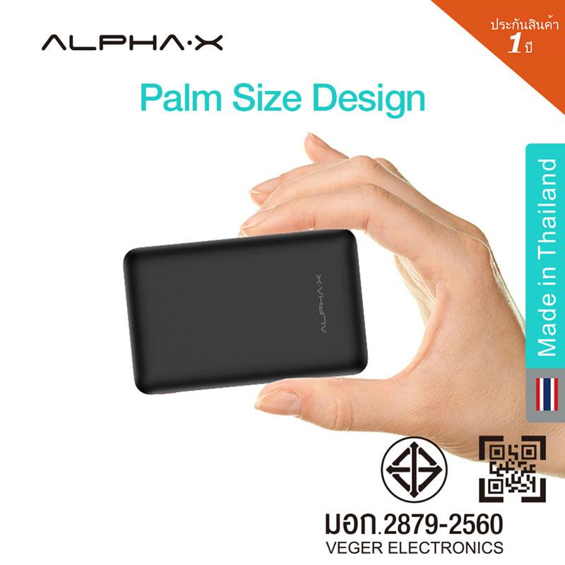 Alpha Power Bank 5,000 mAh รุ่น D5
