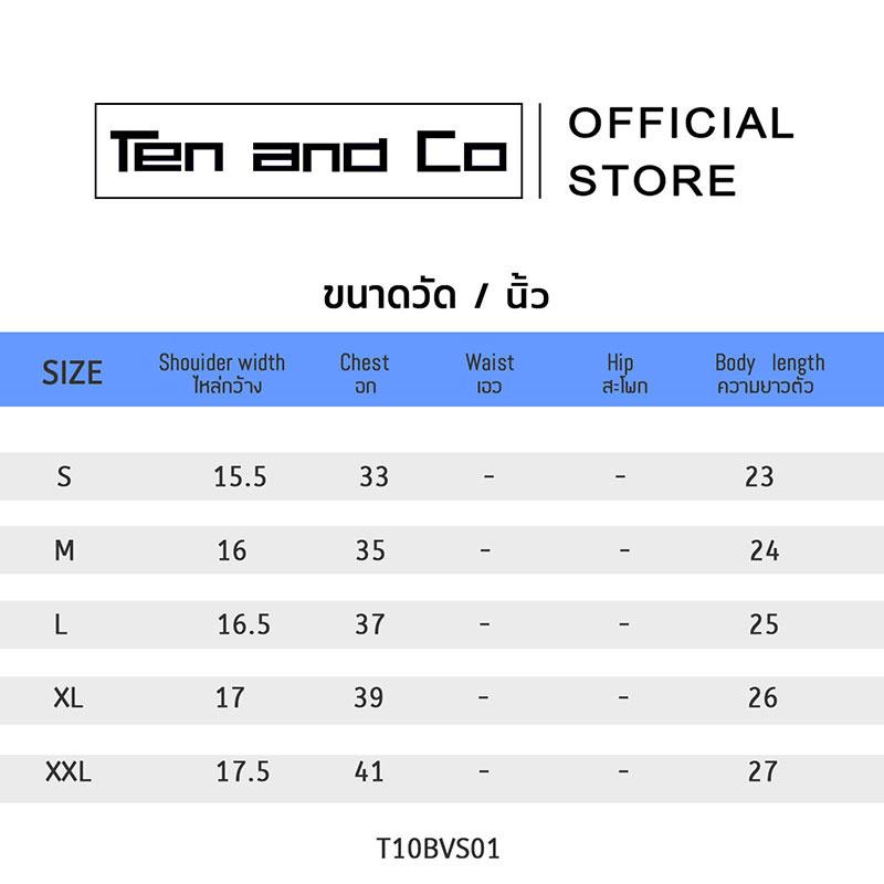 Size Ten & Co