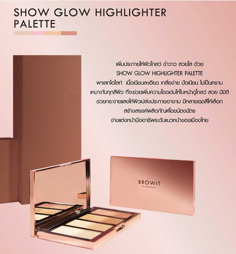 02 Browit ไฮไลท์พาเลท Show Glow Highlighter Palette
