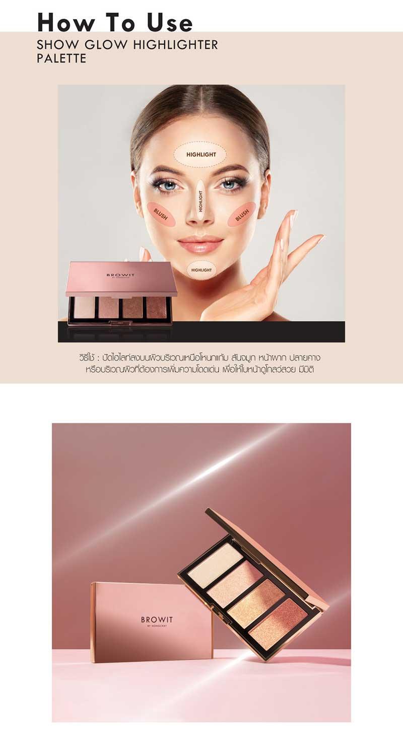 04 Browit ไฮไลท์พาเลท Show Glow Highlighter Palette