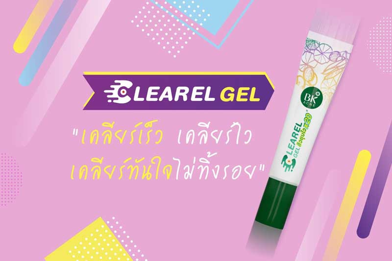 01 BK Acne เจลแต้มสิว Clearel Gel 14 มล.