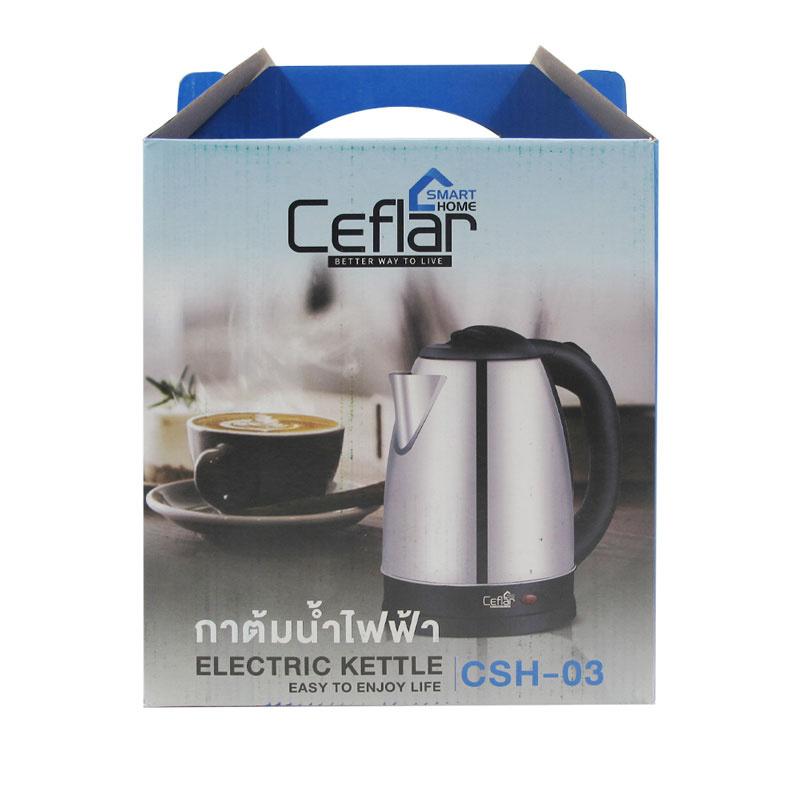Cerflar กาต้มน้ำไฟฟ้า รุ่น CSH03