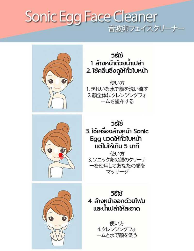 04 CBG Devices 15 level Sonic Egg Face Cleaner (Blue)