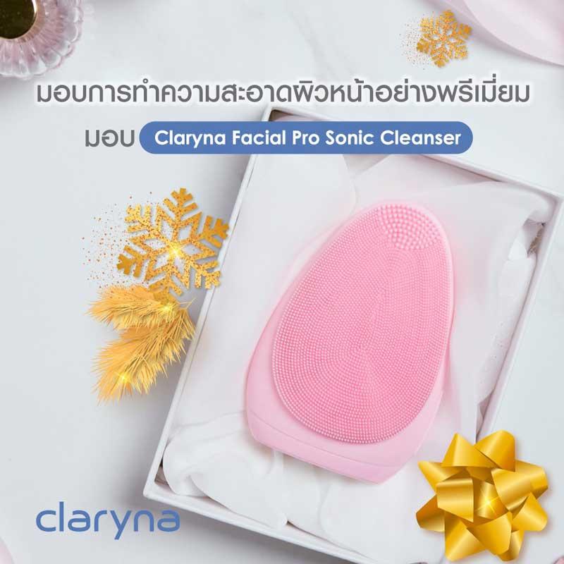 05 Claryna เครื่องทำความสะอาผิวหน้า Facial ProSonic Cleanser