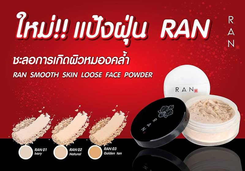 01 RAN Loose Face Powder 5 g #01Ivory