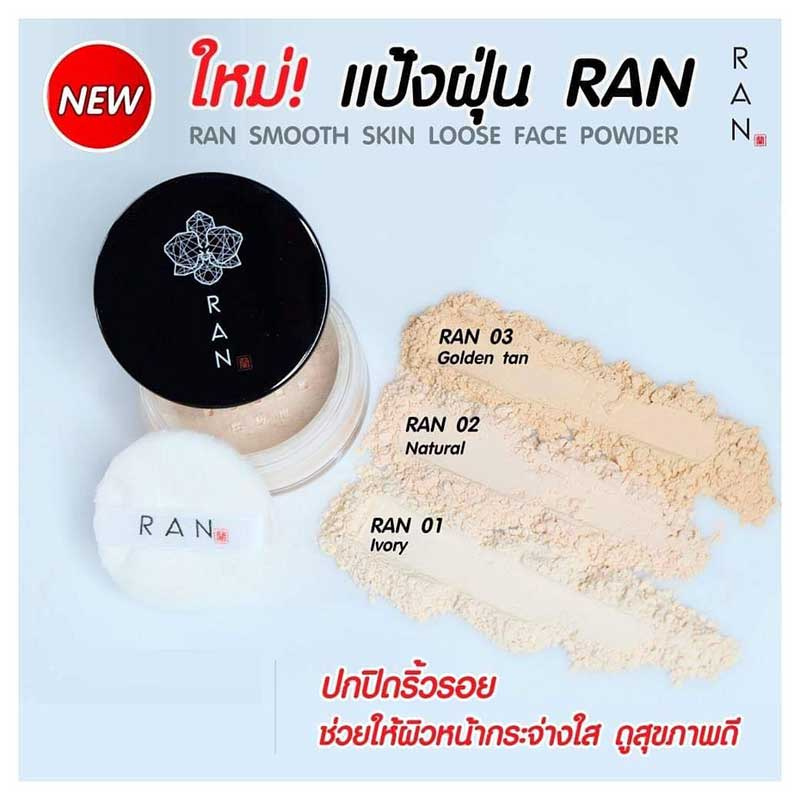 04 RAN Loose Face Powder 5 g #01Ivory