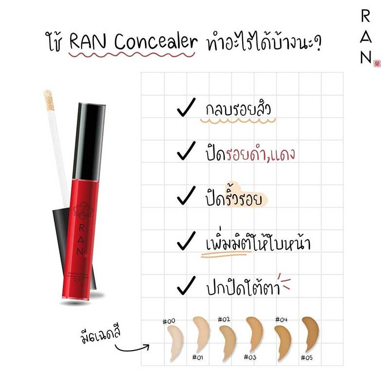 03 RAN Foundation&Concealer SPF20 3 ml #00