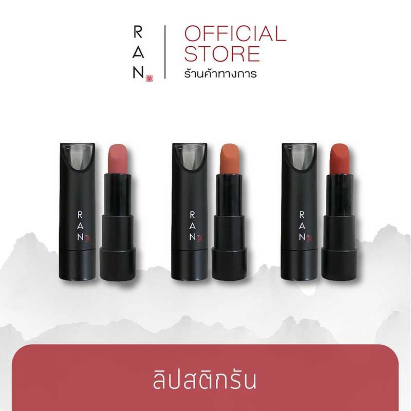 02 RAN Velvet Matte Lipstick No1.Obara