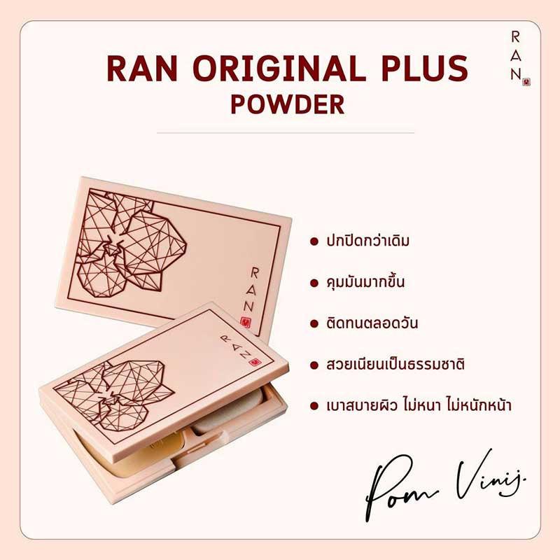 02 RAN Original Plus+ Powder SPF 30 PA++++14 g #1.0 Fair (By Pom Vinij)