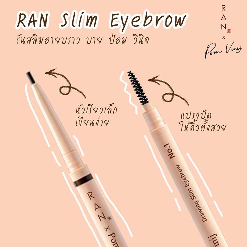 03 RAN Slim Eyebrow 0.05 g #01 Brown
