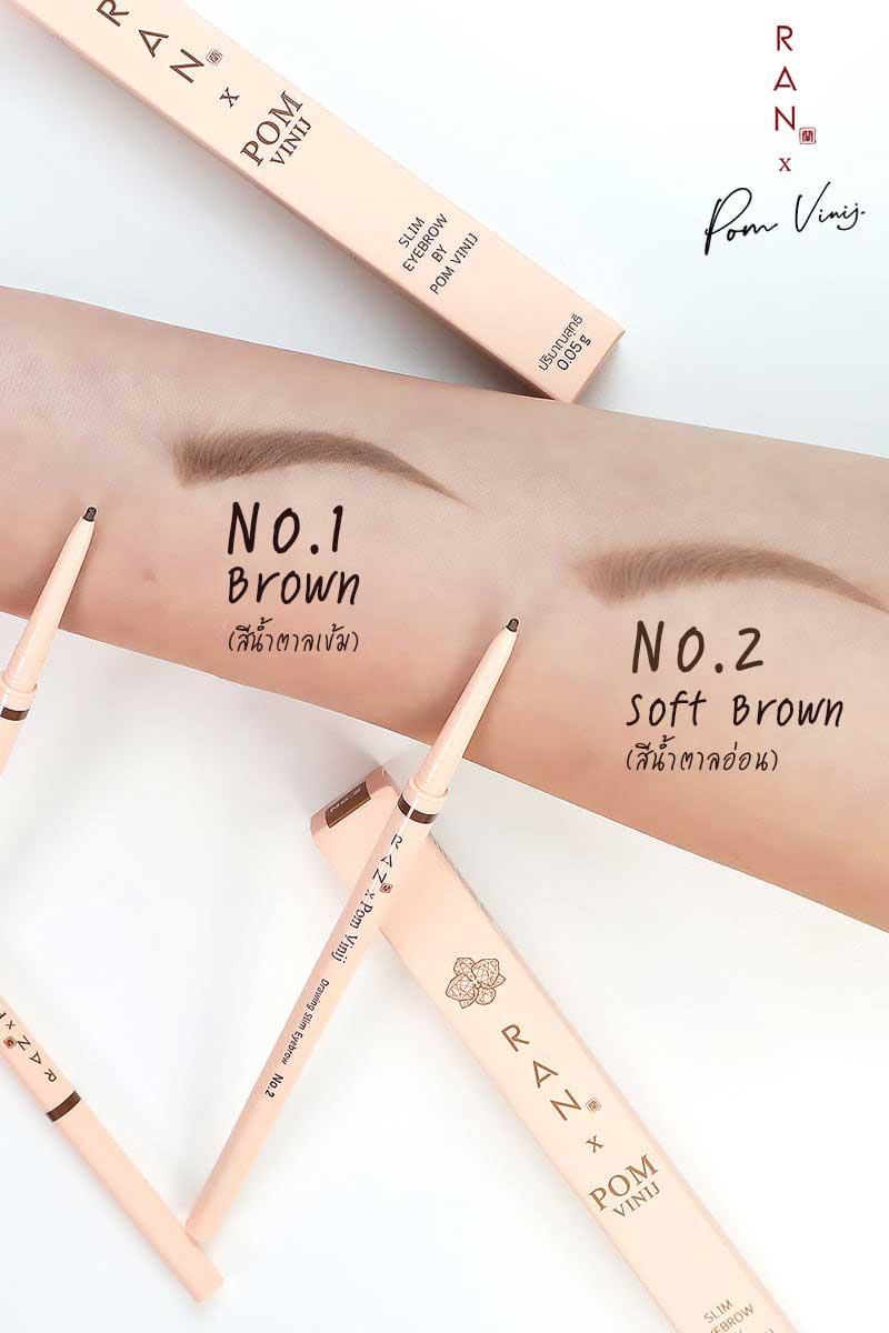 05 RAN Slim Eyebrow 0.05 g #01 Brown