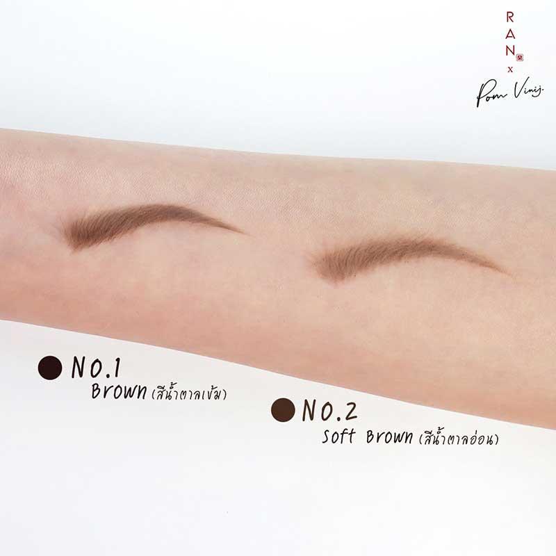 06 RAN Slim Eyebrow 0.05 g #01 Brown