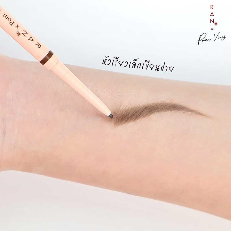 08 RAN Slim Eyebrow 0.05 g #01 Brown