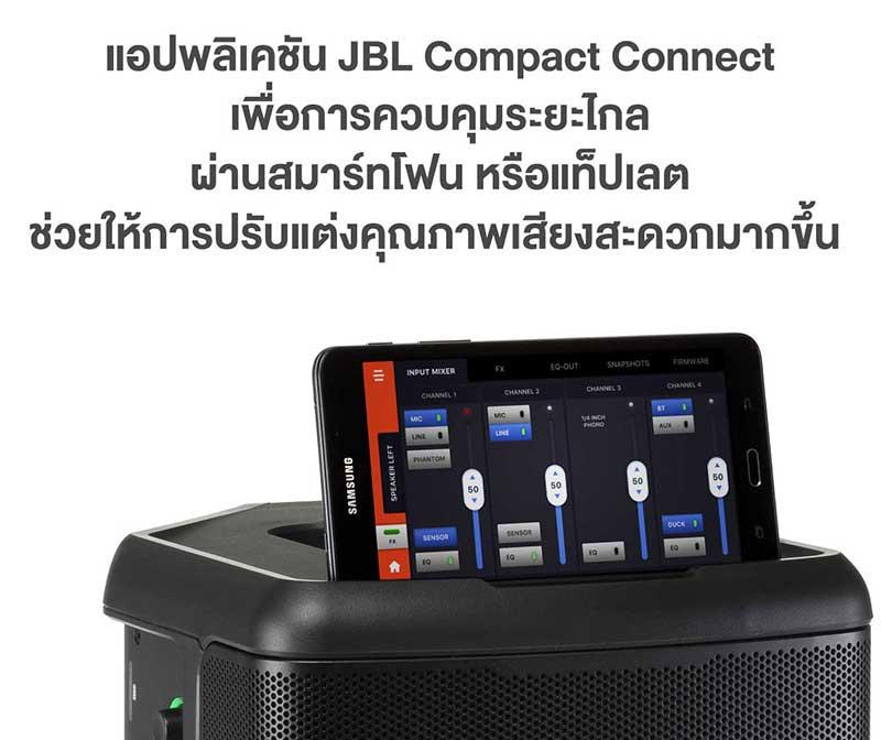 JBL ลำโพง รุ่น EON ONE COMPACT