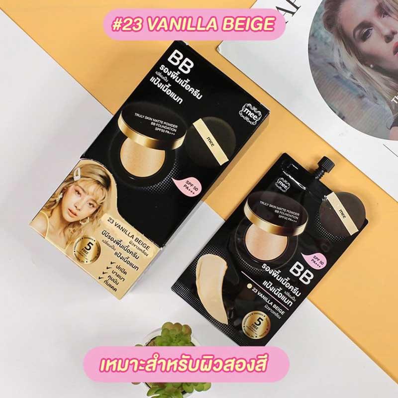 03 Mee บีบีครีม BB Foundation SPF50 PA+++ 23 Vanilla Beige