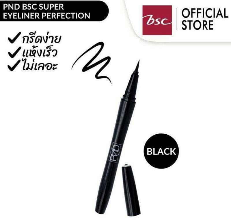 01 PND BSC Super Eyeliner Perfection