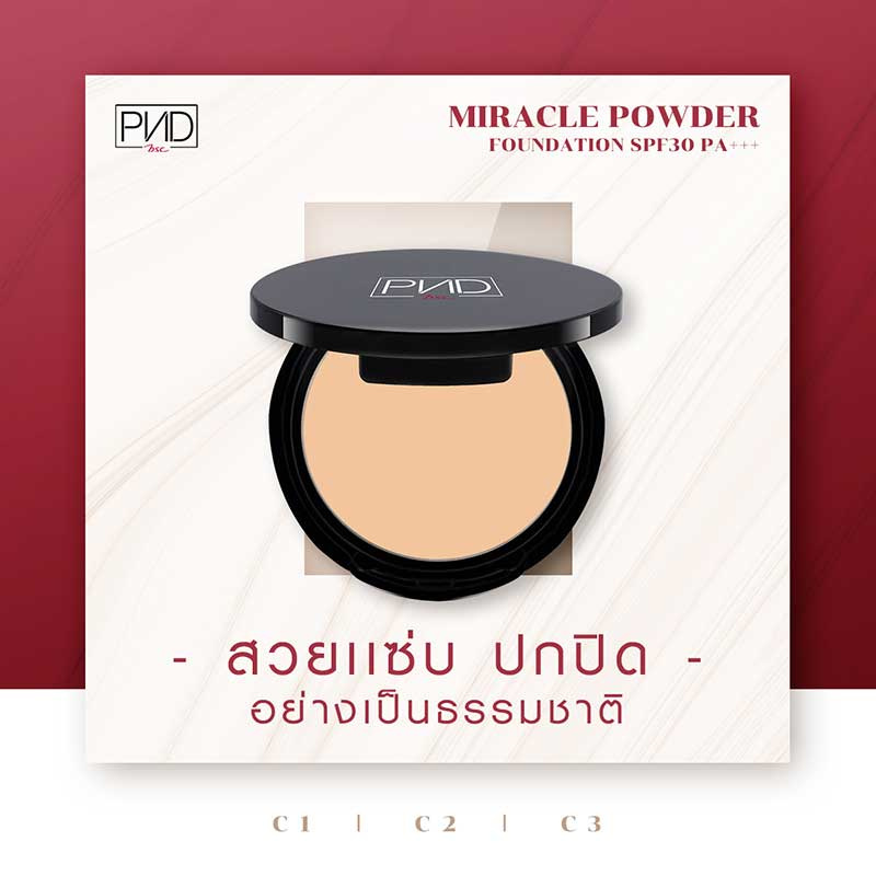 03 PND BSC Miracle Powder Foundation
