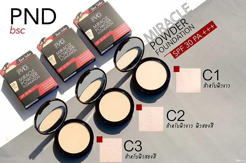 05 PND BSC Miracle Powder Foundation