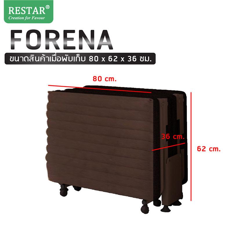 RESTAR เตียงพับ รุ่น Forena สีน้ำตาล 80 Cm ฟรีหมอน+ผ้าห่ม