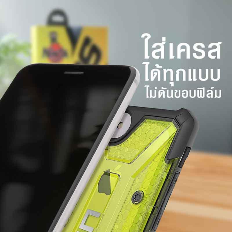 Ninja ฟิล์มกระจก Iphone 12  Full แพ็ค 5 ชิ้น